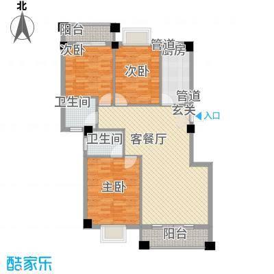 未来海岸系凌波113.56㎡2#楼01单元户型3室