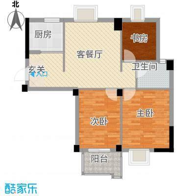 汉景嘉园88.00㎡A户型3室2厅1卫1厨