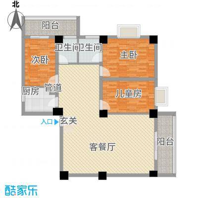 海上明珠家园135.60㎡3单元02、03户型3室2厅2卫1厨
