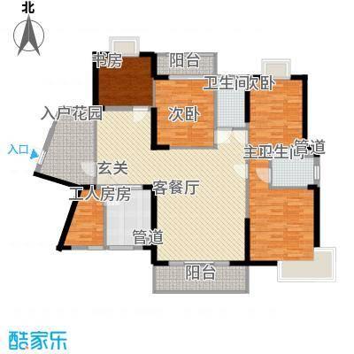 未来海岸系天成155.00㎡A户型4室2厅2卫