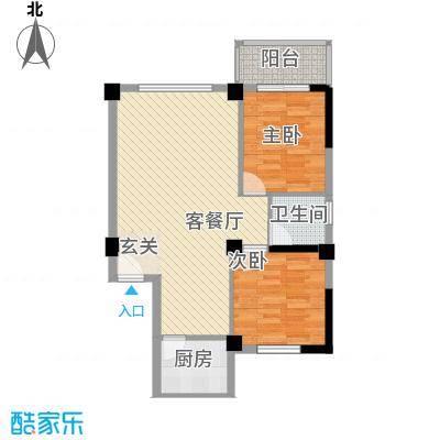 海景明珠86.00㎡1#楼A02、D01单元户型2室2厅1卫1厨