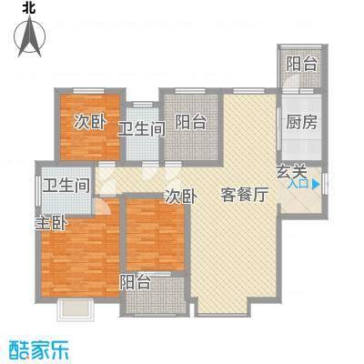 中海紫御公馆住宅户型3室2厅2卫1厨