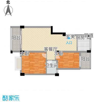 印象尖沙咀(旭日海湾三期Ⅱ)1.10㎡印象尖沙咀户型2室2厅1卫1厨