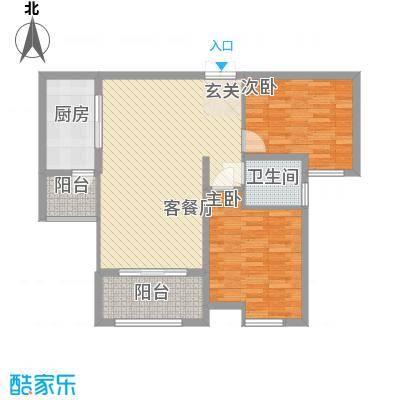 中海紫御公馆住宅6.00㎡户型2室