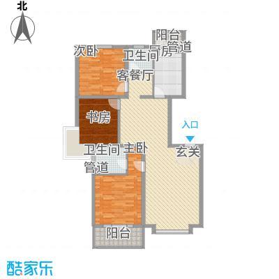 裕丰惠泽园134.20㎡G1户型3室2厅2卫1厨