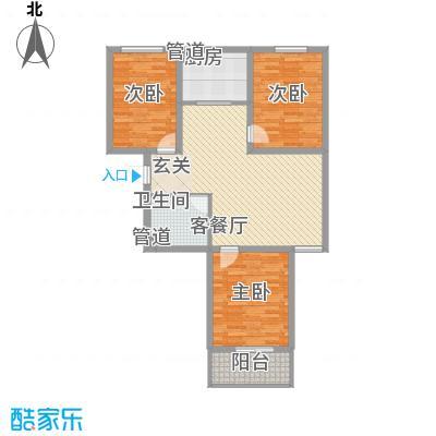 裕丰惠泽园121.20㎡L1户型3室2厅1卫1厨