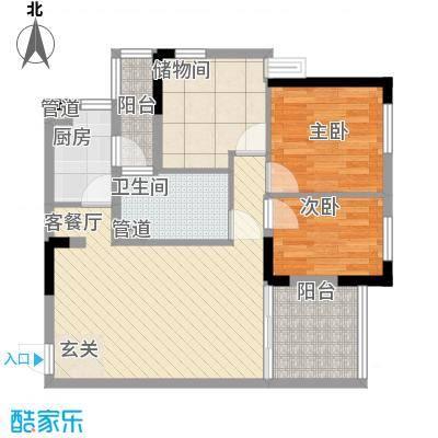 龙光峰景华庭88.83㎡户型3室2厅1卫1厨