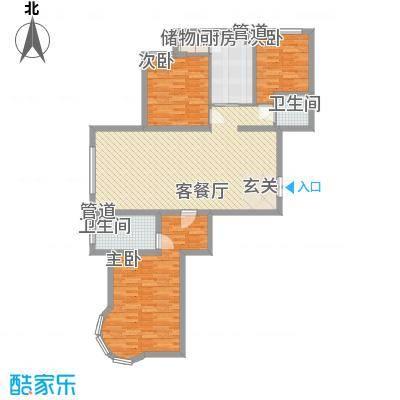 特变・水木融城137.31㎡标准层E2#户型3室2厅2卫