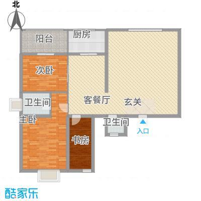 金地世嘉157.00㎡户型3室