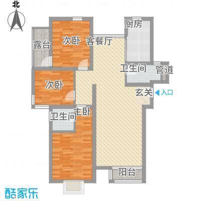 龙门世家8户型3室2厅2卫1厨