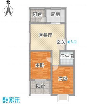 温泉公寓8.00㎡C80户型2室2厅1卫1厨