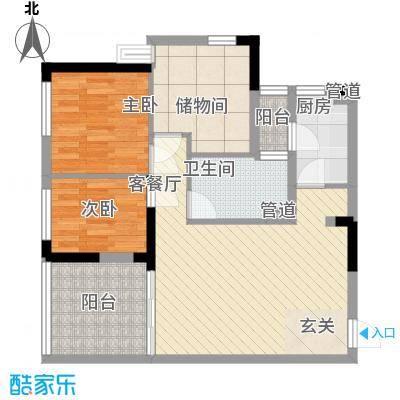 龙光峰景华庭88.53㎡8栋A座2-18层03单元户型3室2厅1卫1厨