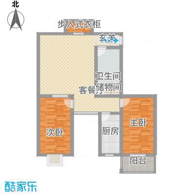 东昌盛新区112.60㎡太原户型