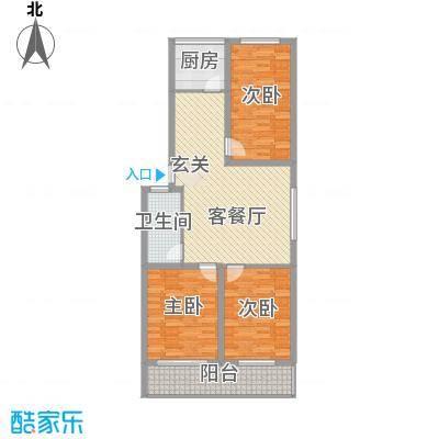 金润花园116.70㎡户型3室2厅1卫
