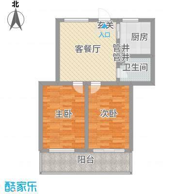 金润花园75.30㎡户型2室1厅1卫
