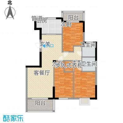古龙翰林阁126.00㎡A户型3室2厅2卫1厨