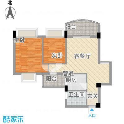 瑞馨阁7.00㎡户型2室1厅1卫1厨