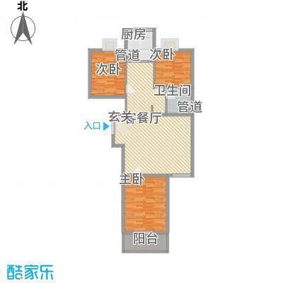 南环国际名邸128.45㎡2-01户型3室2厅1卫