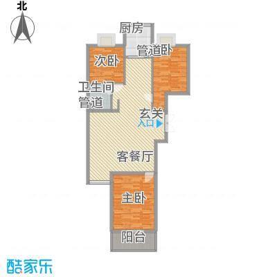 南环国际名邸131.24㎡2-04户型3室2厅1卫