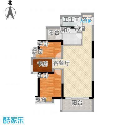 合生帝景国际7.50㎡A/C栋01单元B/D栋02单元户型3室2厅1卫1厨