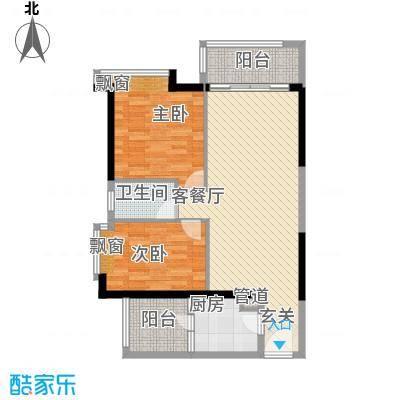 合生帝景国际8.84㎡A/C/B/D栋04/05单元户型2室2厅1卫1厨