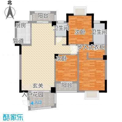 芸溪溪湖尚景135.00㎡A户型3室2厅2卫1厨