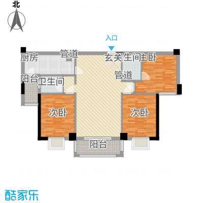 芸溪溪湖尚景123.00㎡C户型3室2厅2卫1厨