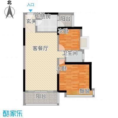 合生帝景国际A/C栋02单元B/D栋01单元户型2室2厅1卫1厨