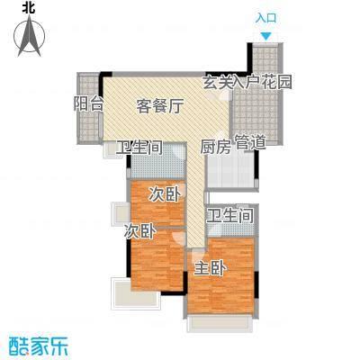 城蕊首府141.44㎡4-5栋标准层05、06户型3室2厅2卫1厨