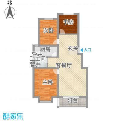 北里洋房115.50㎡C户型3室2厅1卫1厨