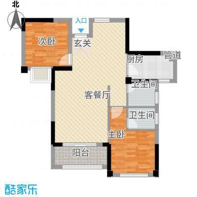 钨业宿舍2-2-2-1-1户型2室2厅2卫1厨