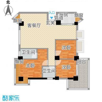 金岸领寓118.00㎡F户型3室2厅2卫1厨