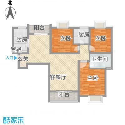 东岭欣城115.20㎡A2-2户型3室2厅2卫1厨
