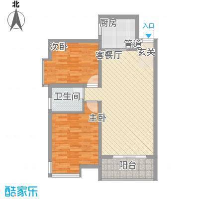 东岭欣城7.30㎡B3户型2室2厅1卫1厨