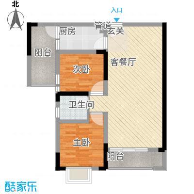 锦绣世家62.00㎡一期1号楼标准层A3户型2室2厅2卫1厨