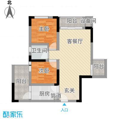 锦绣世家6.00㎡一期1号楼标准层A2户型2室2厅2卫1厨
