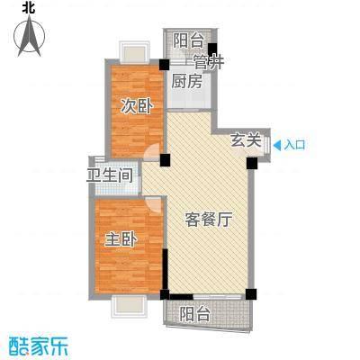 祥发荣寓杰座13.00㎡荣寓B户型2室2厅1卫