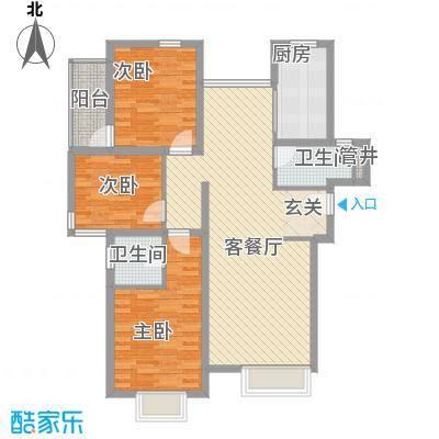 和通社区8户型3室2厅2卫1厨