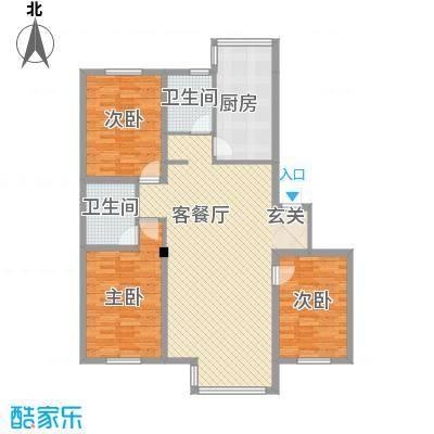 廊桥国际125.25㎡H户型3室2厅2卫