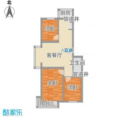 食品厂宿舍户型3室2厅2卫1厨