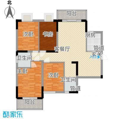 映月翠庭162.00㎡户型4室2厅3卫1厨