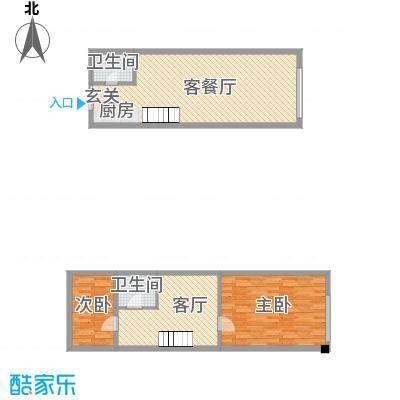 城市中坚66.67㎡loft公寓F户型2室2厅2卫1厨