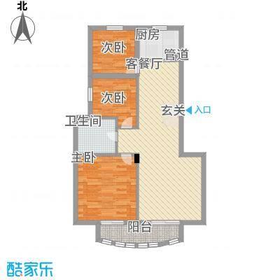 恒达星湖湾1#、2#、6#、8#楼A户型2室2厅1卫1厨