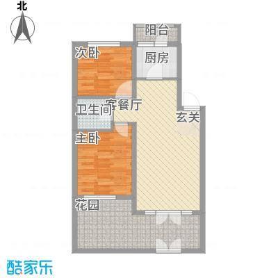 源泉海景公寓10002666_075344户型2室2厅1卫