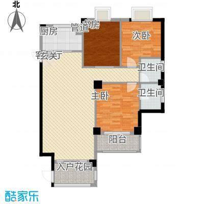 金尚首府133.84㎡03户型3室2厅2卫1厨