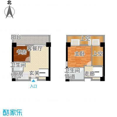 五米阳光二期53.75㎡B1户型2室2厅2卫