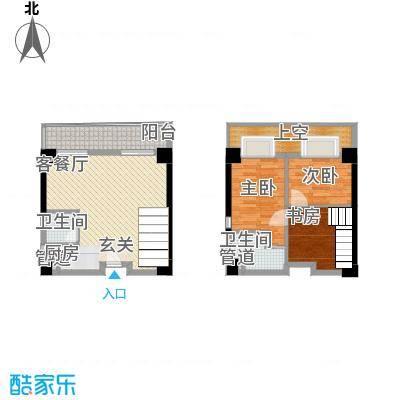 五米阳光二期53.75㎡B2户型3室2厅2卫