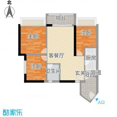 万科新里程88.00㎡B5栋04单元户型3室2厅1卫1厨