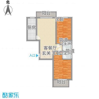 居美颐园15.10㎡D'-01户型2室2厅2卫