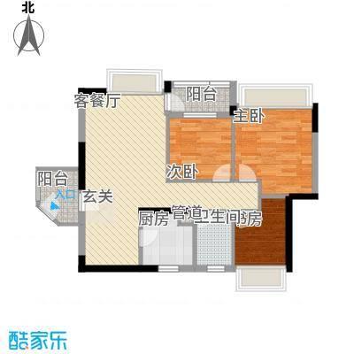 万科新里程88.00㎡B6栋06单元户型3室2厅1卫1厨
